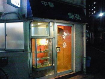 NEC_0586.JPG